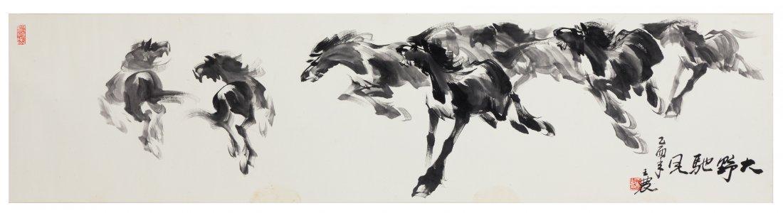 WANG NONG (1926-2013) HORSE