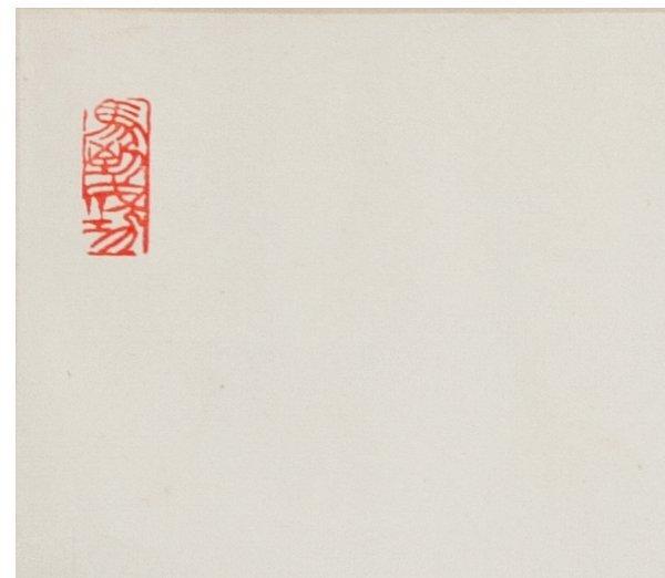 WANG NONG (1926-2013) HORSE - 2