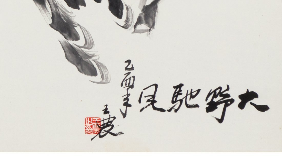 WANG NONG (1926-2013) HORSE - 4