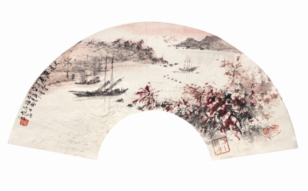 8:Chinese Painting Fan Landscape