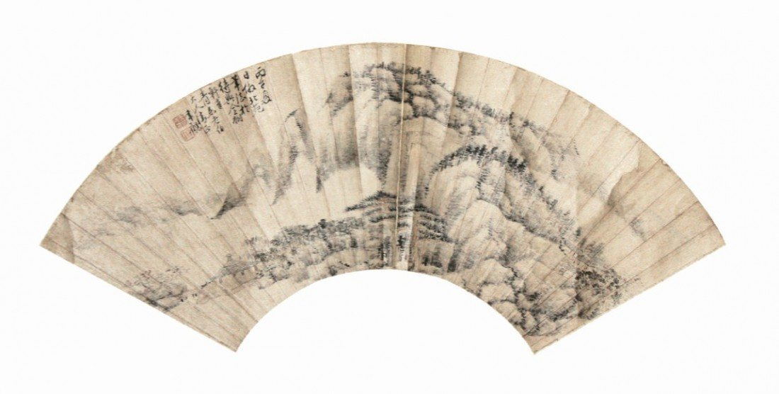 10:Chinese Painting Fan Landscape