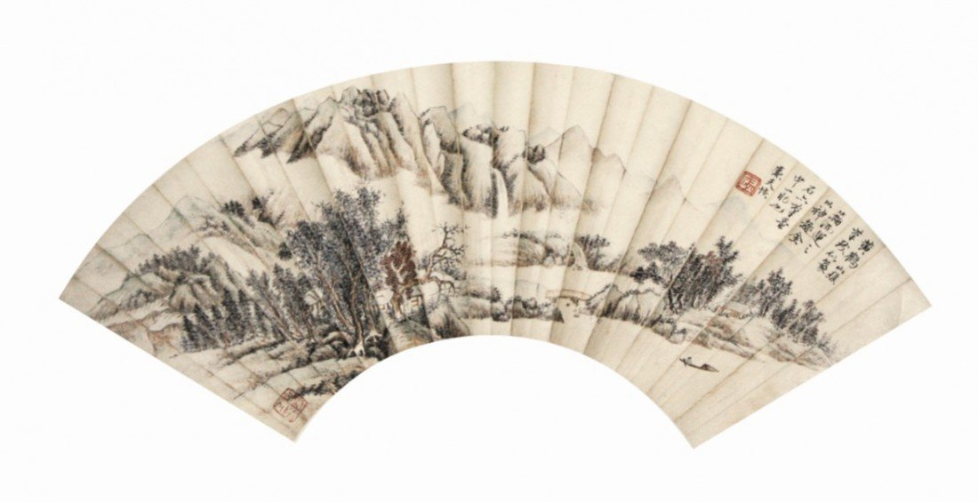 11:Chinese Painting Fan Landscape