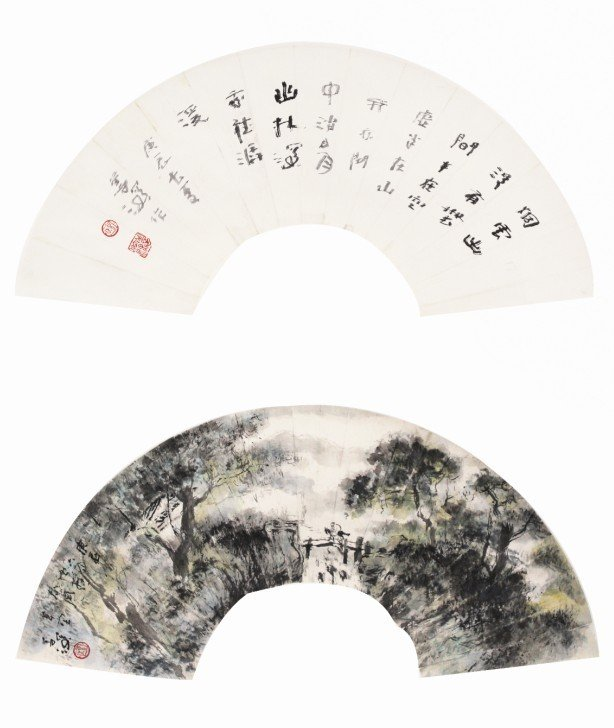 12:Chinese Painting Fan Landscape; Calligraphy