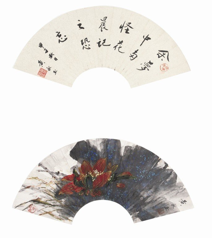 14:Chinese Painting Fan Lotus; Calligraphy