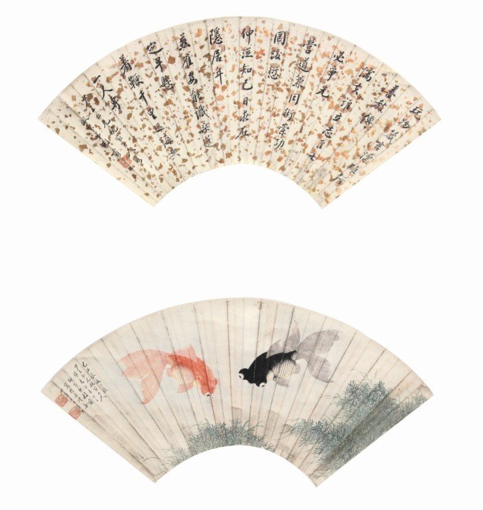 15:Chinese Painting Fan Fish; Calligraphy