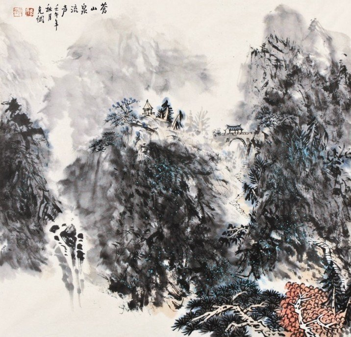 18:Chinese Painting Mirror Landscape