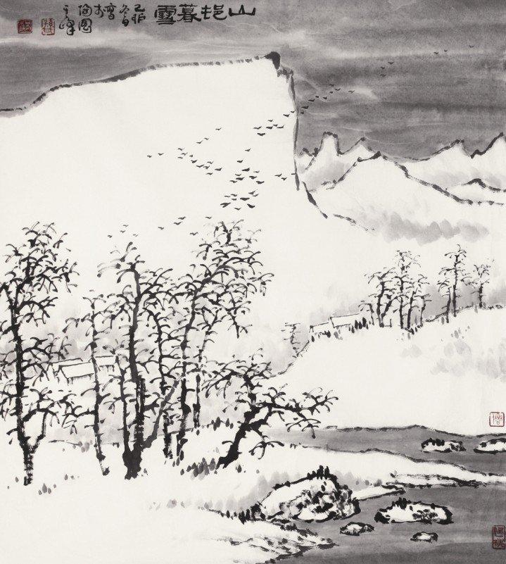 19:Chinese Painging Mirror Landscape