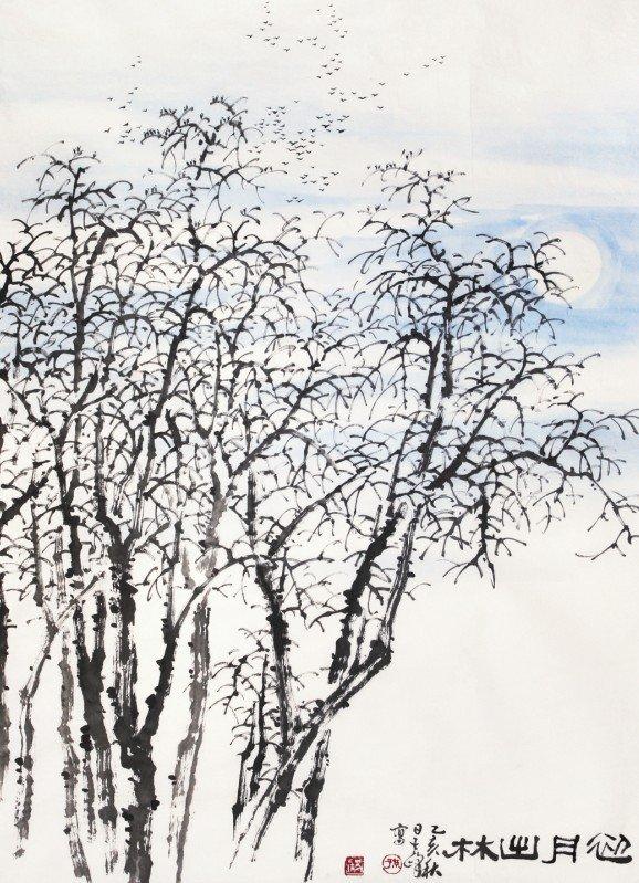 20:Chinese Painging Mirror Landscape