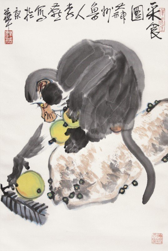 21:Chinese Painting Scroll Monkey