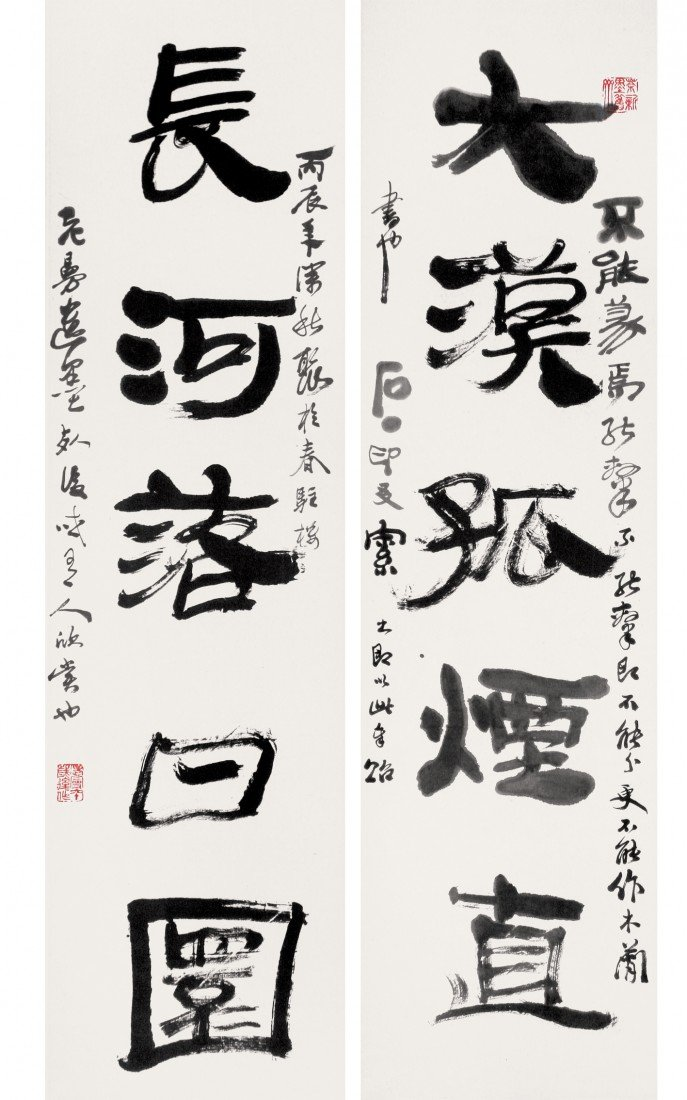 107:Chinese Painting Scroll Calligraphy Couplets
