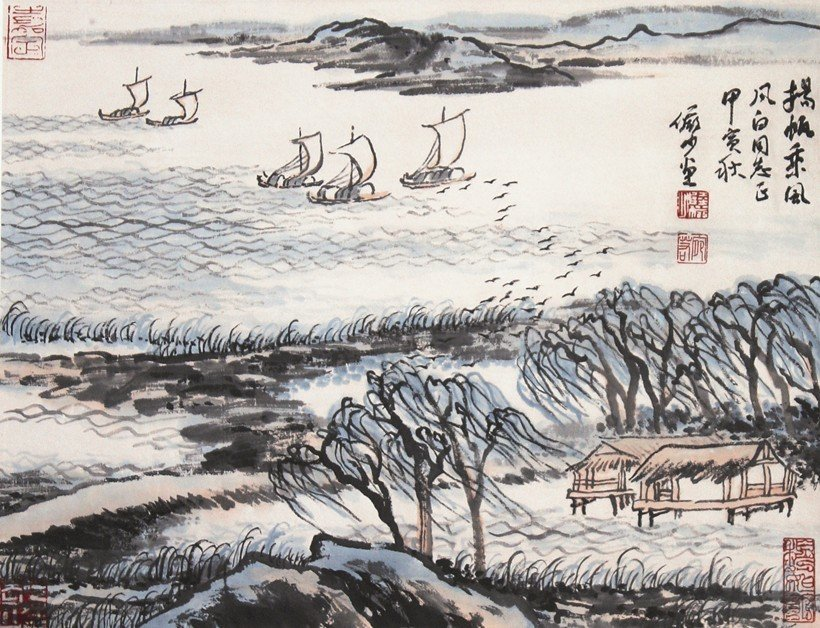 208: Chinese Painting Scroll Landscape