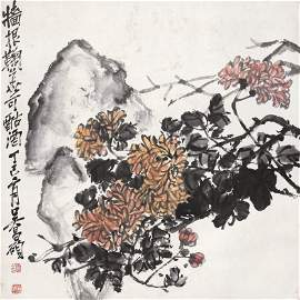 214: Chinese Painting Mirror Flowers