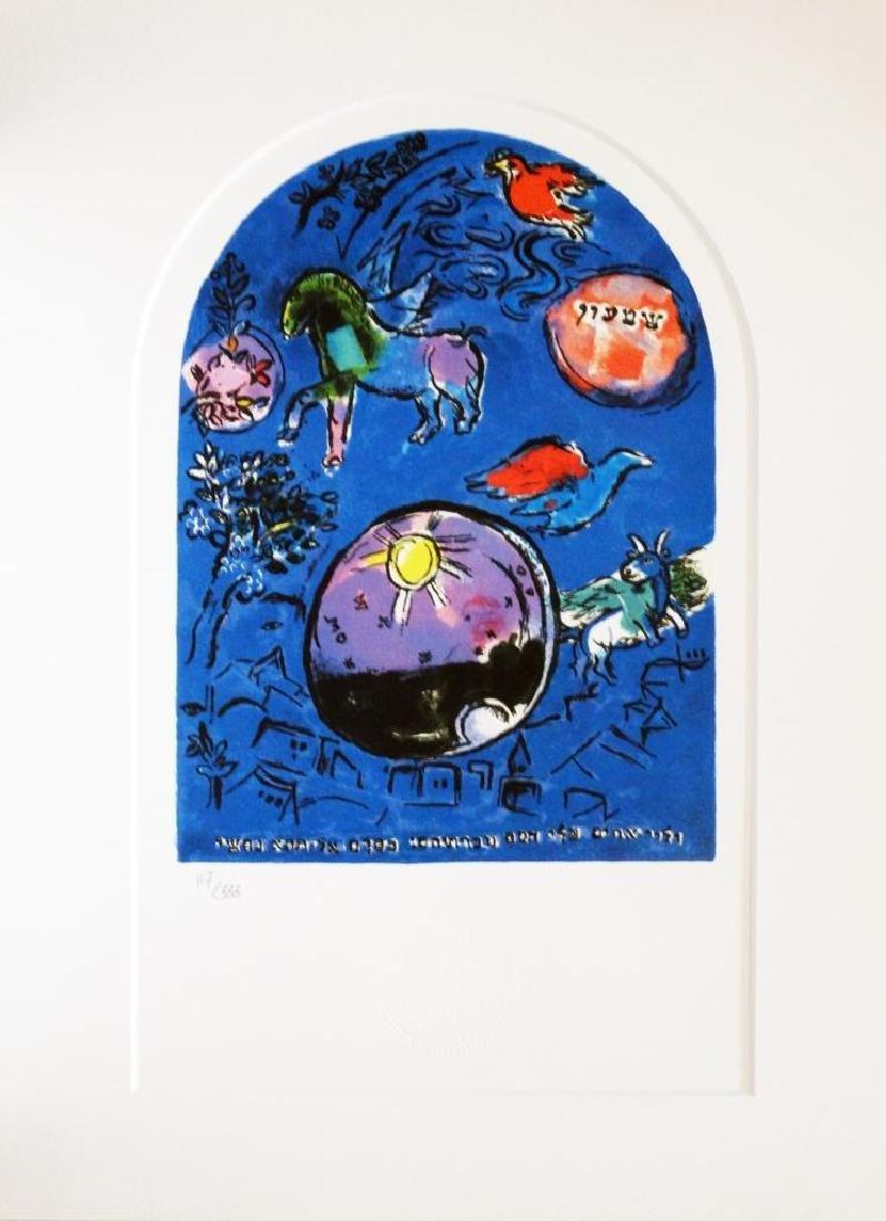 Marc CHAGALL (1887-1985)  Sans titre - bleu