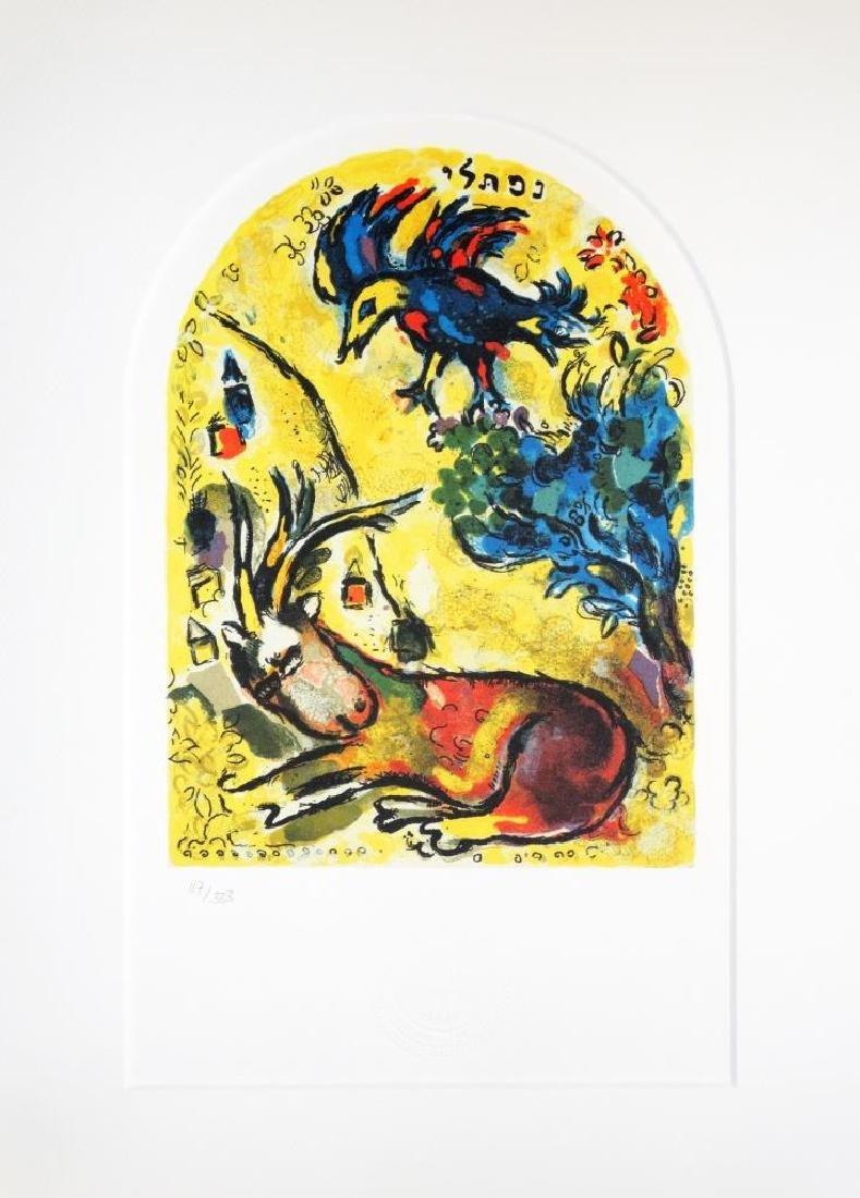 Marc CHAGALL (1887-1985) Sans titre - jaune