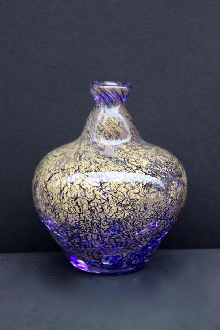 Patrick LEPAGE (1949) Vase en verre soufflé de couleur