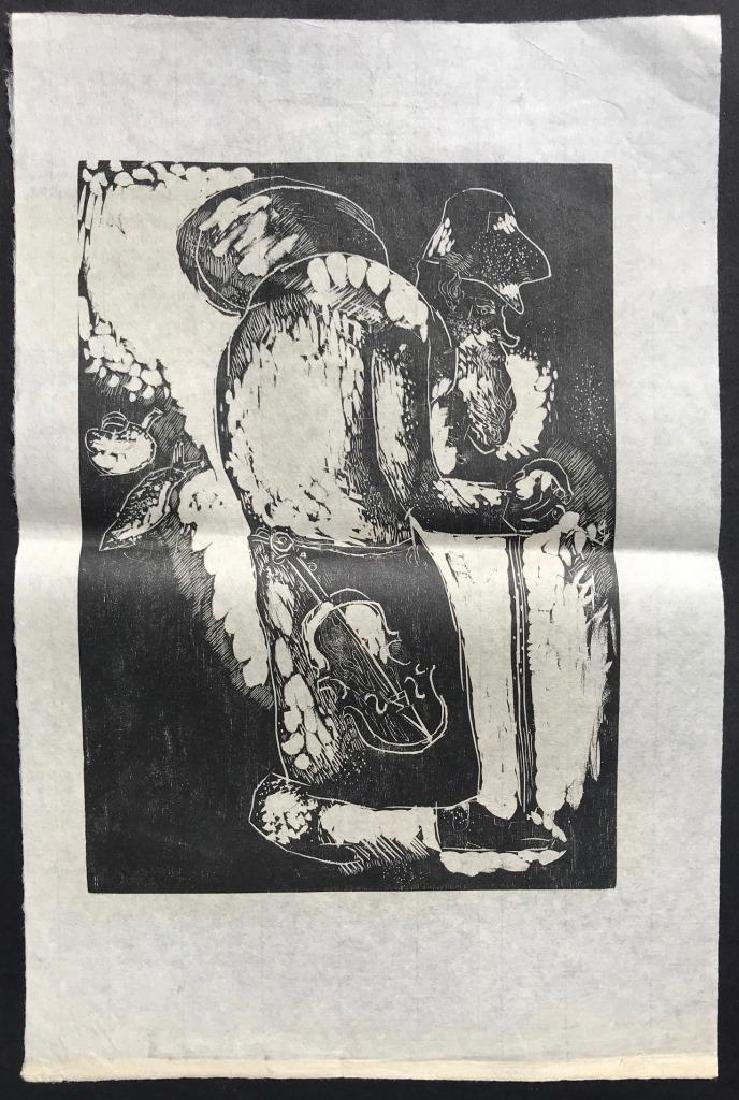 Marc CHAGALL (1887-1985) Ensemble de six bois gravés