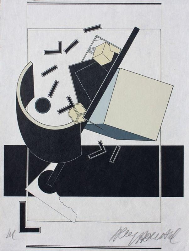 Alain LE YAOUANC (1940)  Composition géométrique   Lith