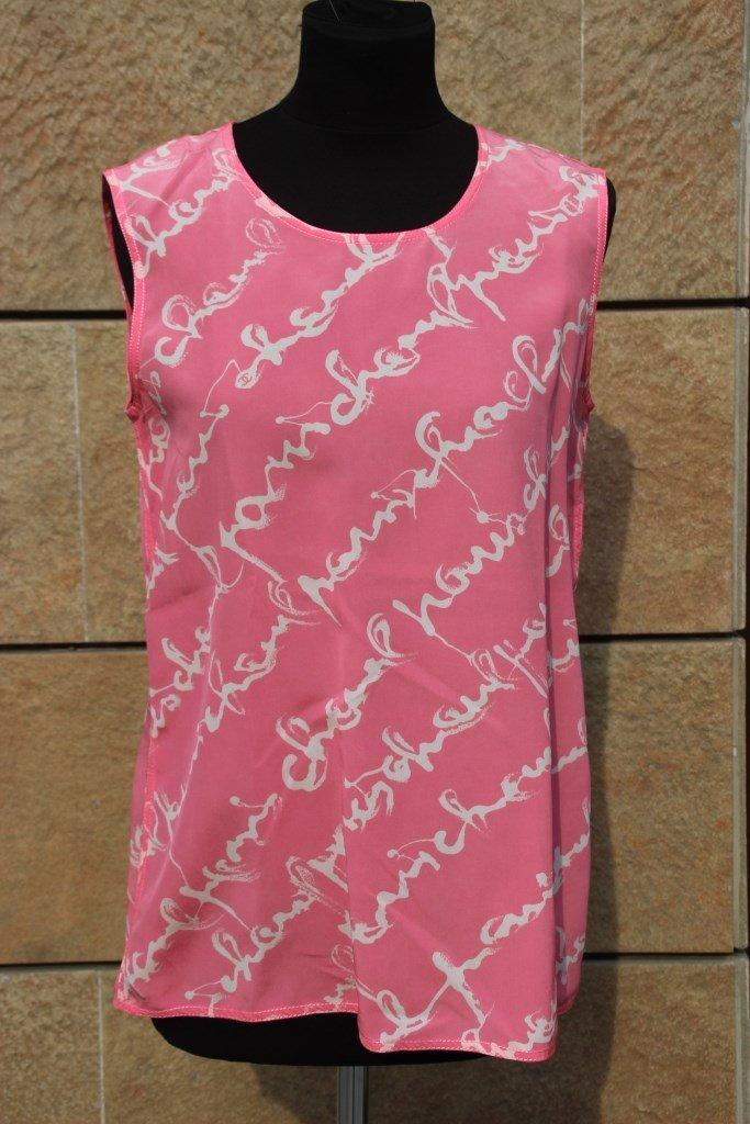 CHANEL Débardeur en soie imprimée rose et blanc Taille
