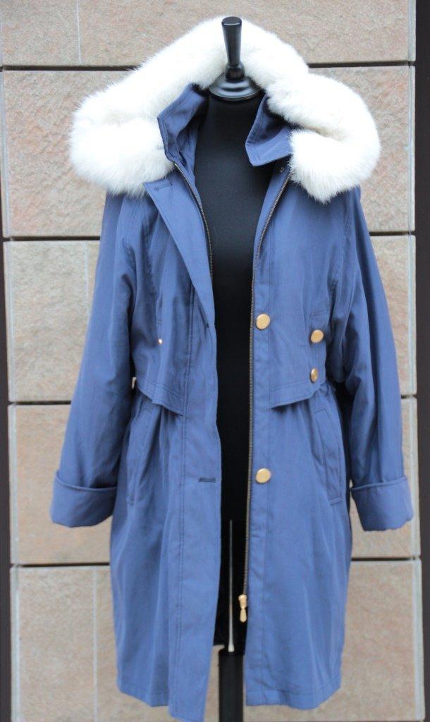 GUY LAROCHE Manteau imperméable bleu à doublure
