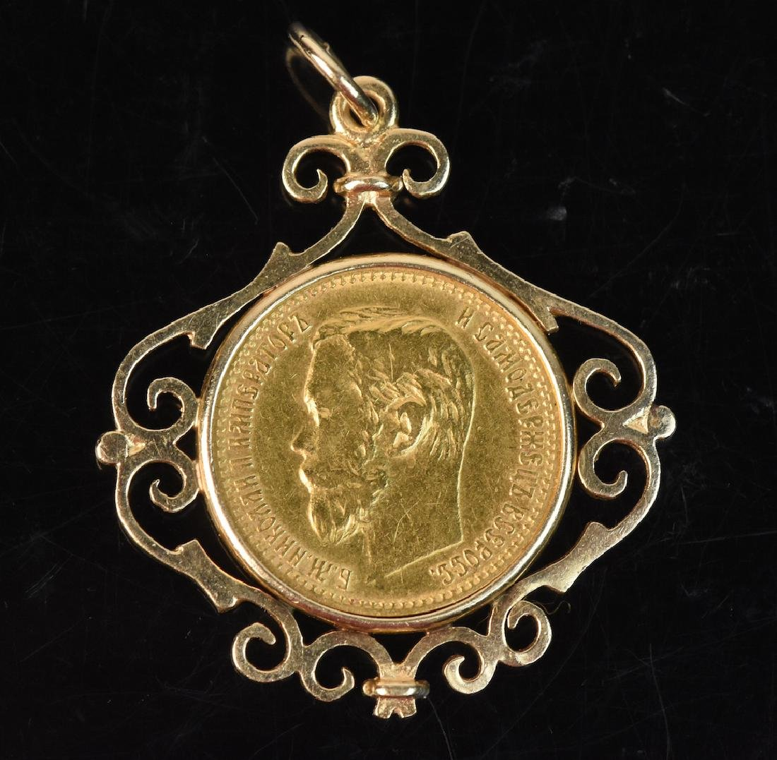 1898 5 Roubles Russian Gold Coin Gold Bezel Mount