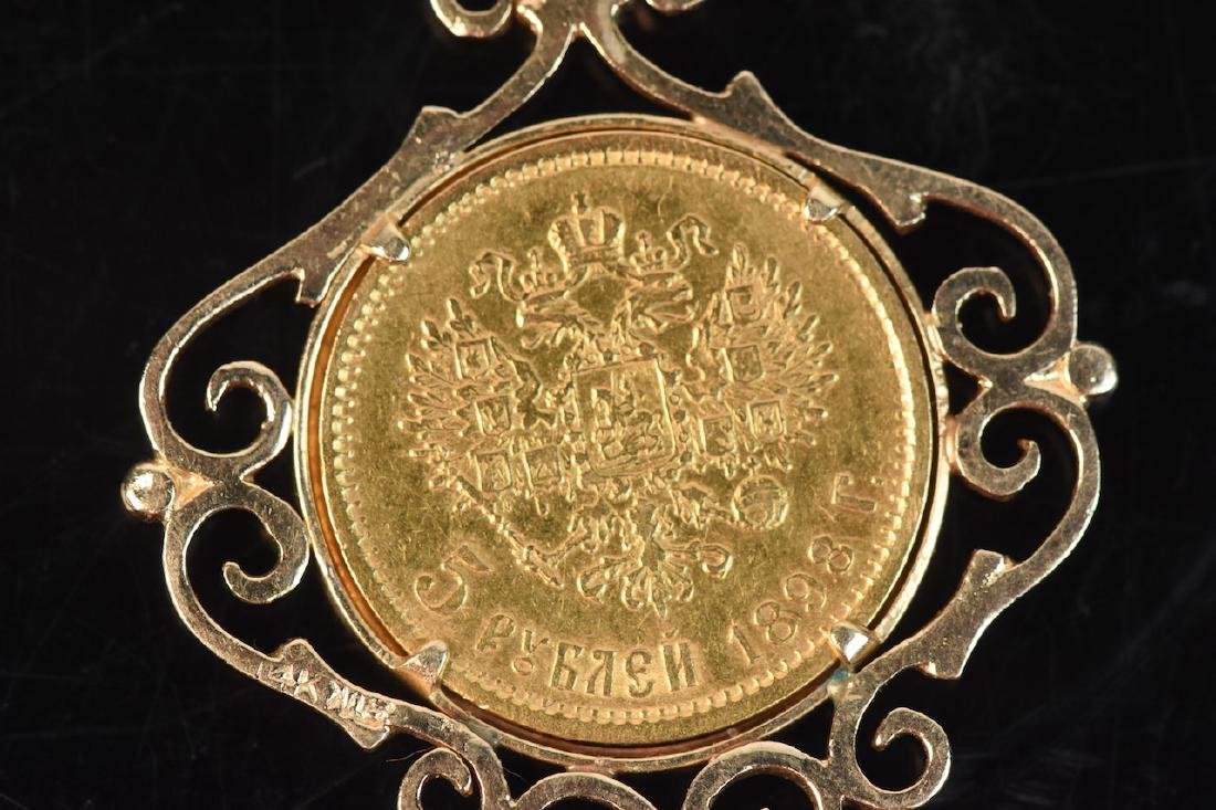 1898 5 Roubles Russian Gold Coin Gold Bezel Mount - 3