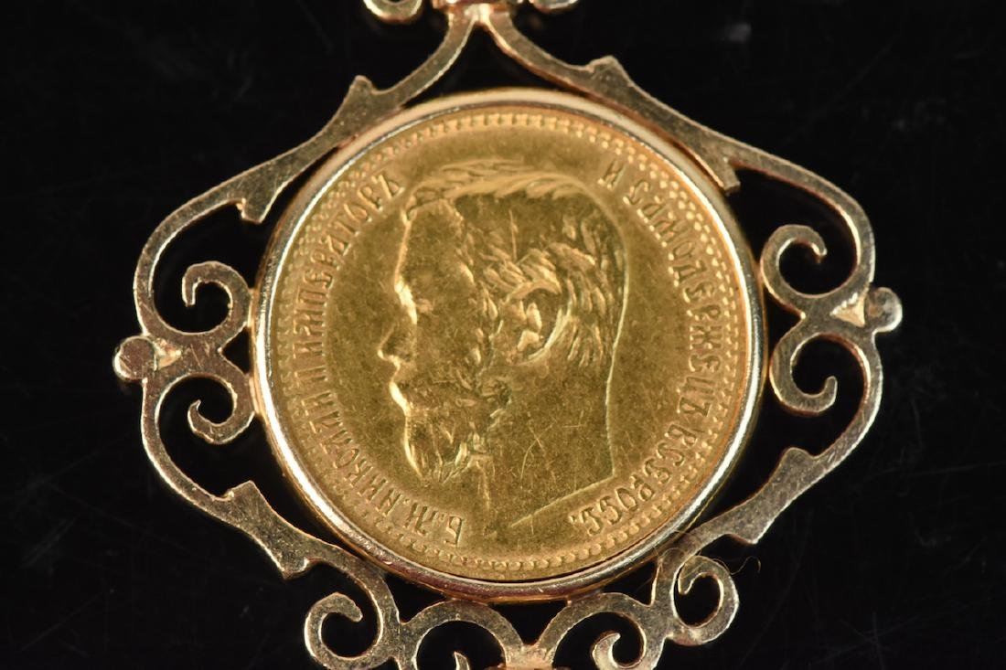 1898 5 Roubles Russian Gold Coin Gold Bezel Mount - 5