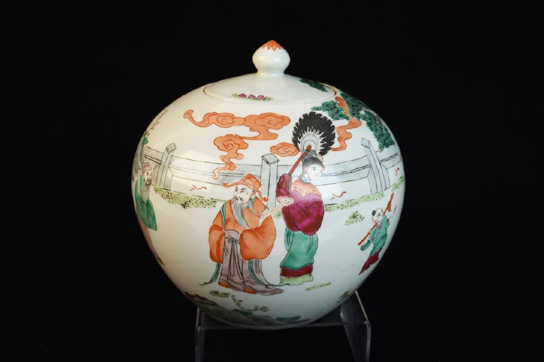 Artisans of China Hand Painted Lidded Chinese Pot