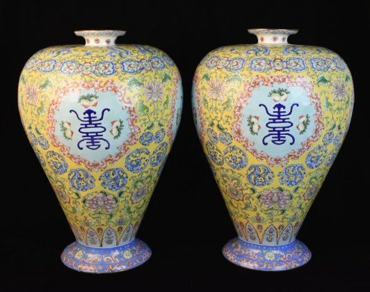 Pair Baluster Asian Motif Footed Vases