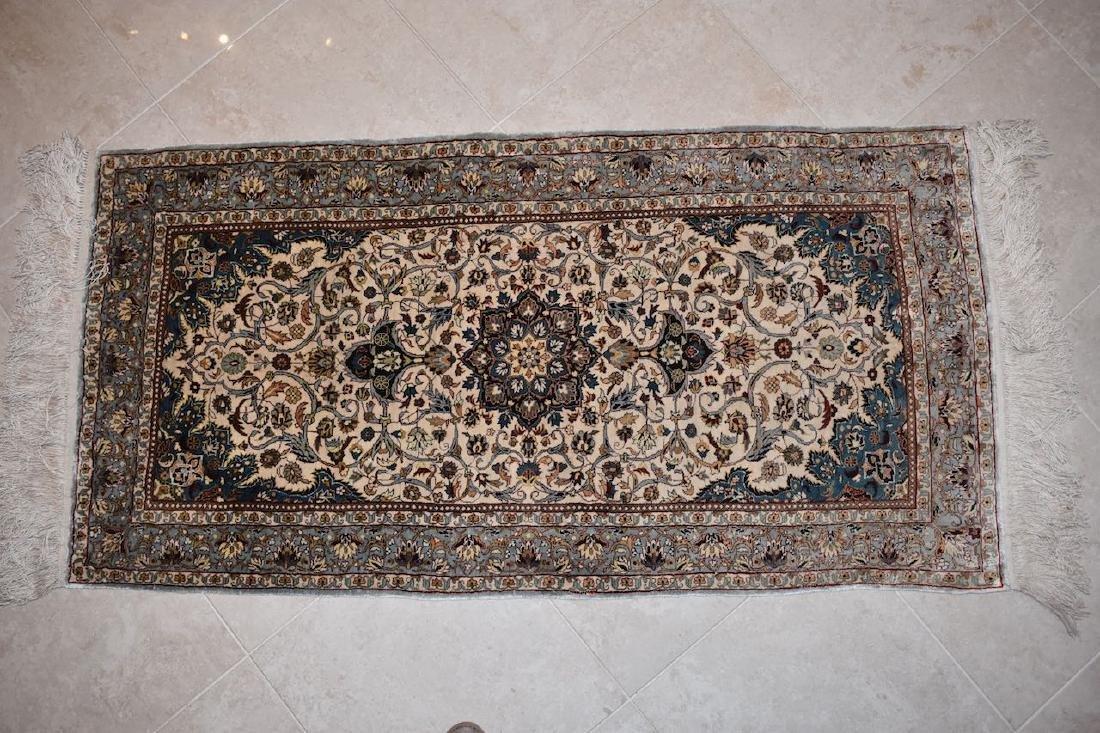 """Persian Niean Silk Rug, 4' x 2' 1"""""""
