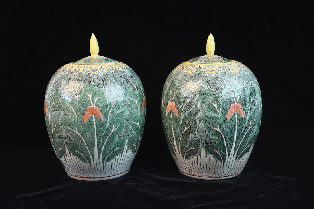 Pair of Lidded Antique Asian Melon Jars