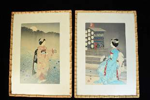Signed Japanese Geisha Artwork