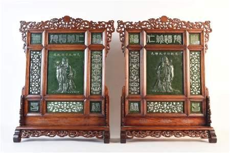 Pair of Japanese Jade Table Screens