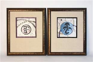 Pair of Raku Ceramic Framed Wall Art