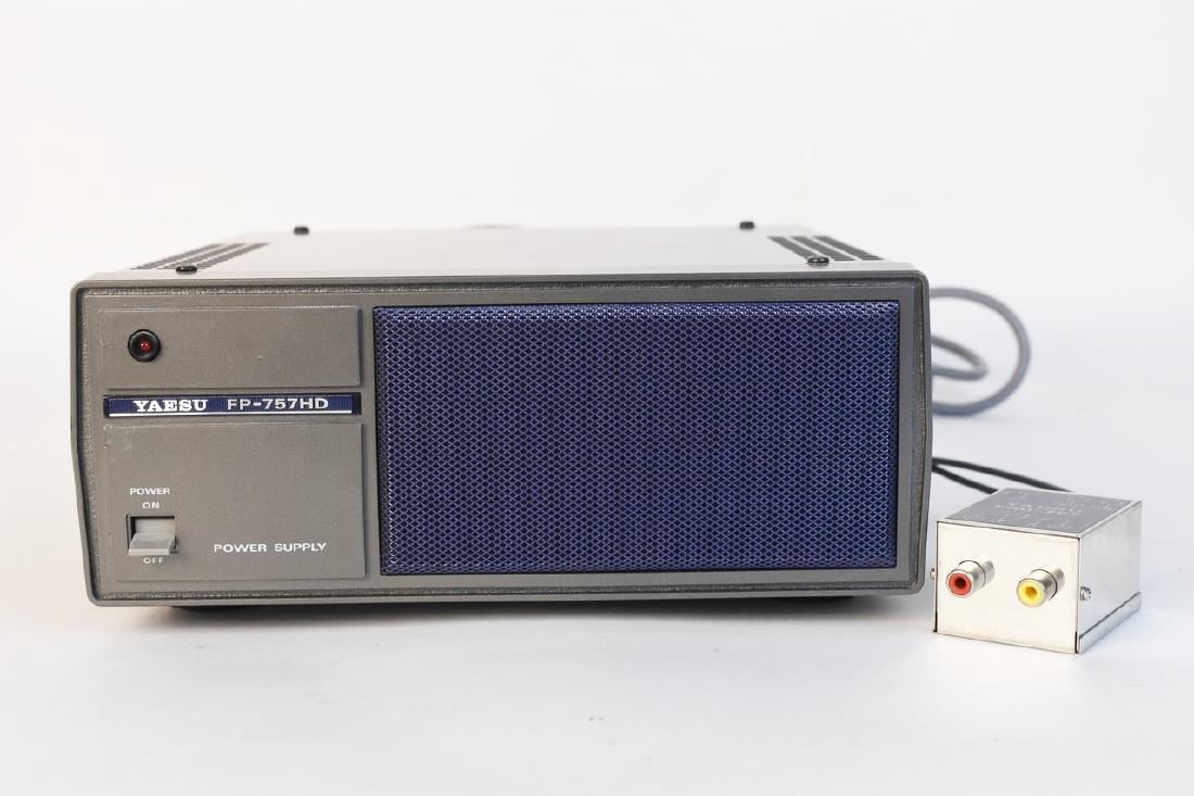 Yaesu FP-757HD Power Supply W/ Relay Box COMES W/ BOX!