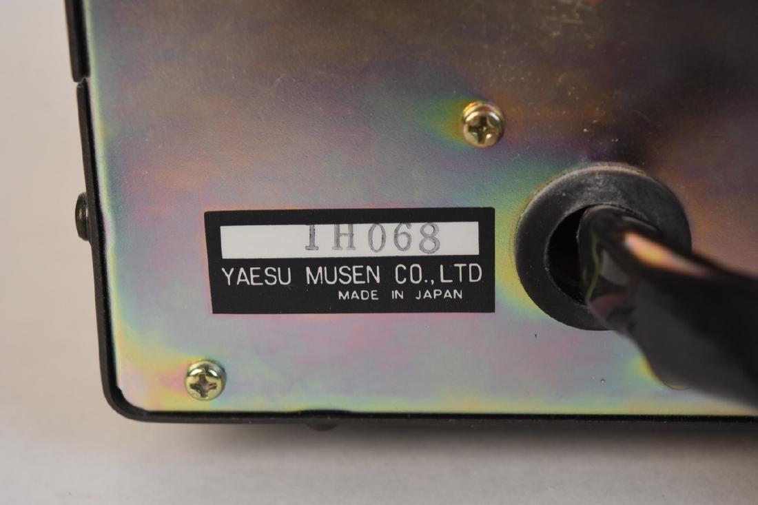 Yaesu FP-757HD Power Supply W/ Relay Box COMES W/ BOX! - 5