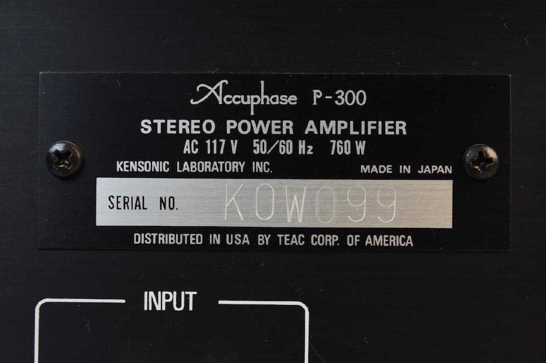 Accuphase P-300 Stereo Power Amplifier - 3