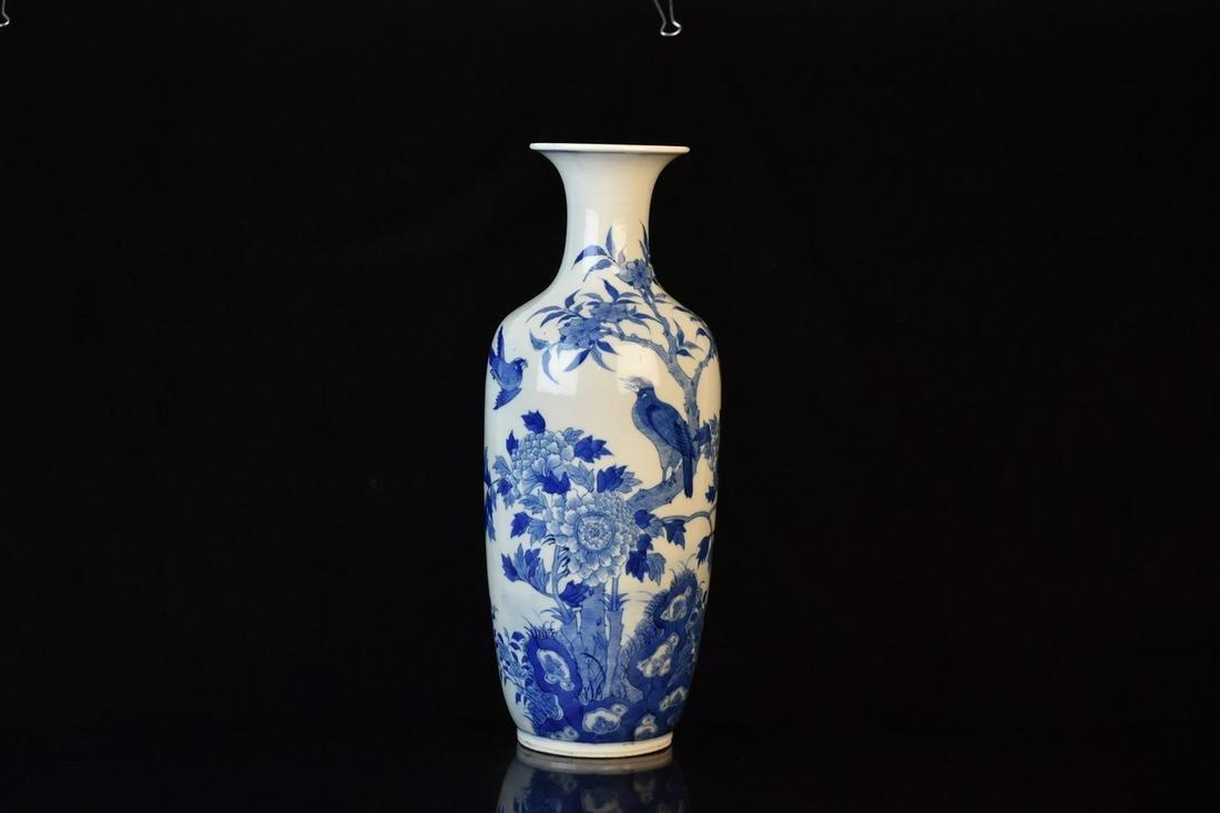 Chinese Porcelain Vase, Double Circle Mark