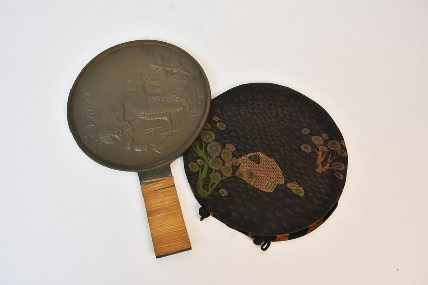 Vintage Chinese Bronze Hand Mirror