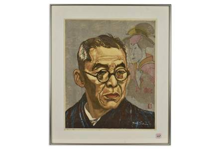 """1957 Junichiro Sekino Print """"Nakamura Kichiemon"""""""
