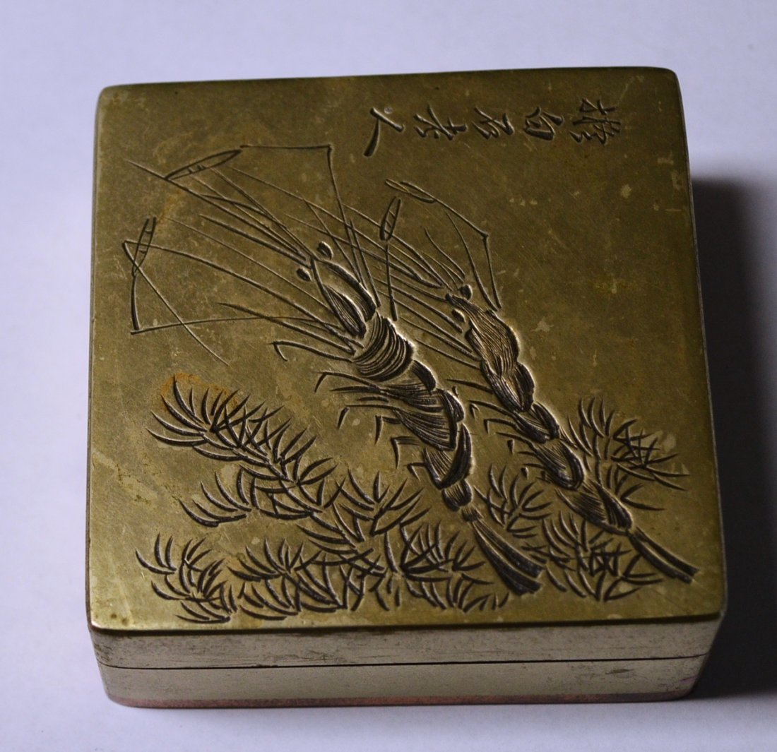 260: Early brass on copper Chinese box impressed shrimp