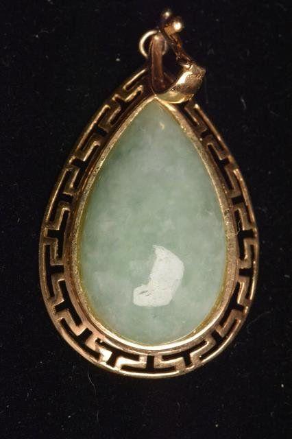 Ladies 14K Yellow Gold Pendant W/ Jade