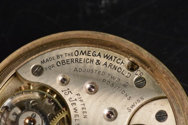 Oberreich & Arnold 15 Jewels Omega Watch Co. - 4