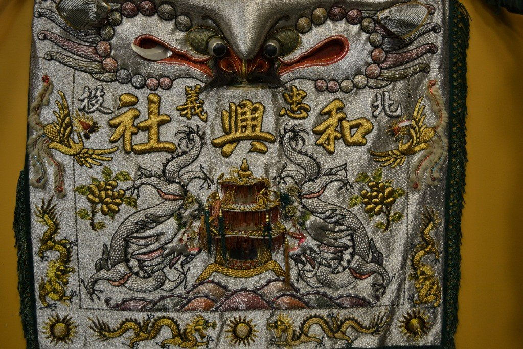 102: Chinese Family Crest