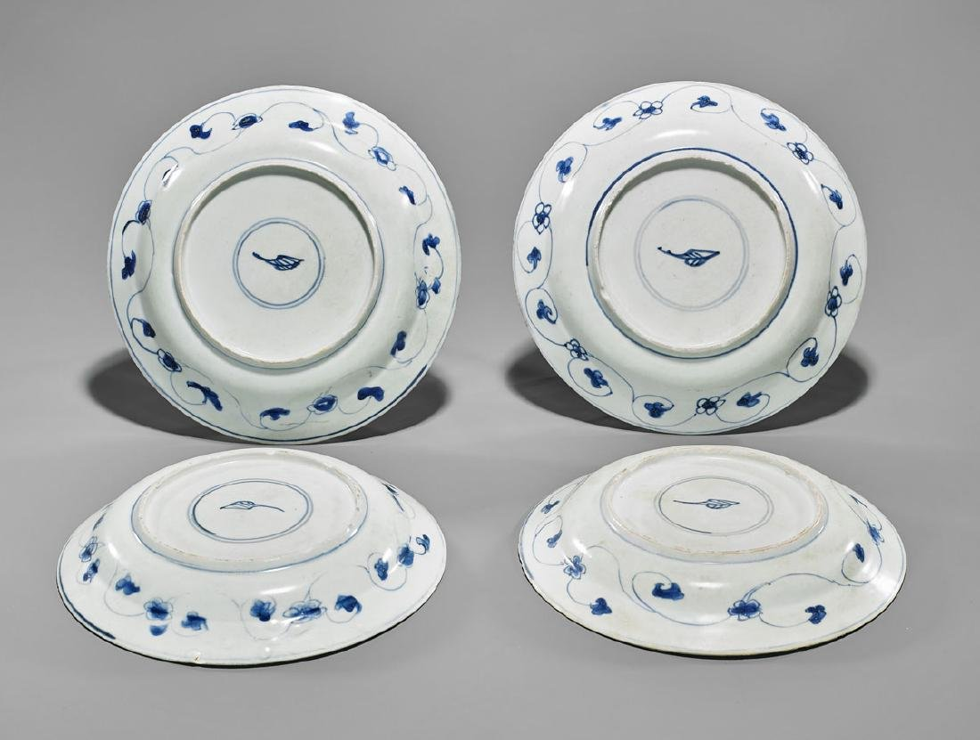 FOUR ANTIQUE BLUE & WHITE SHIPWRECK KRAAK WARE DISHES - 2