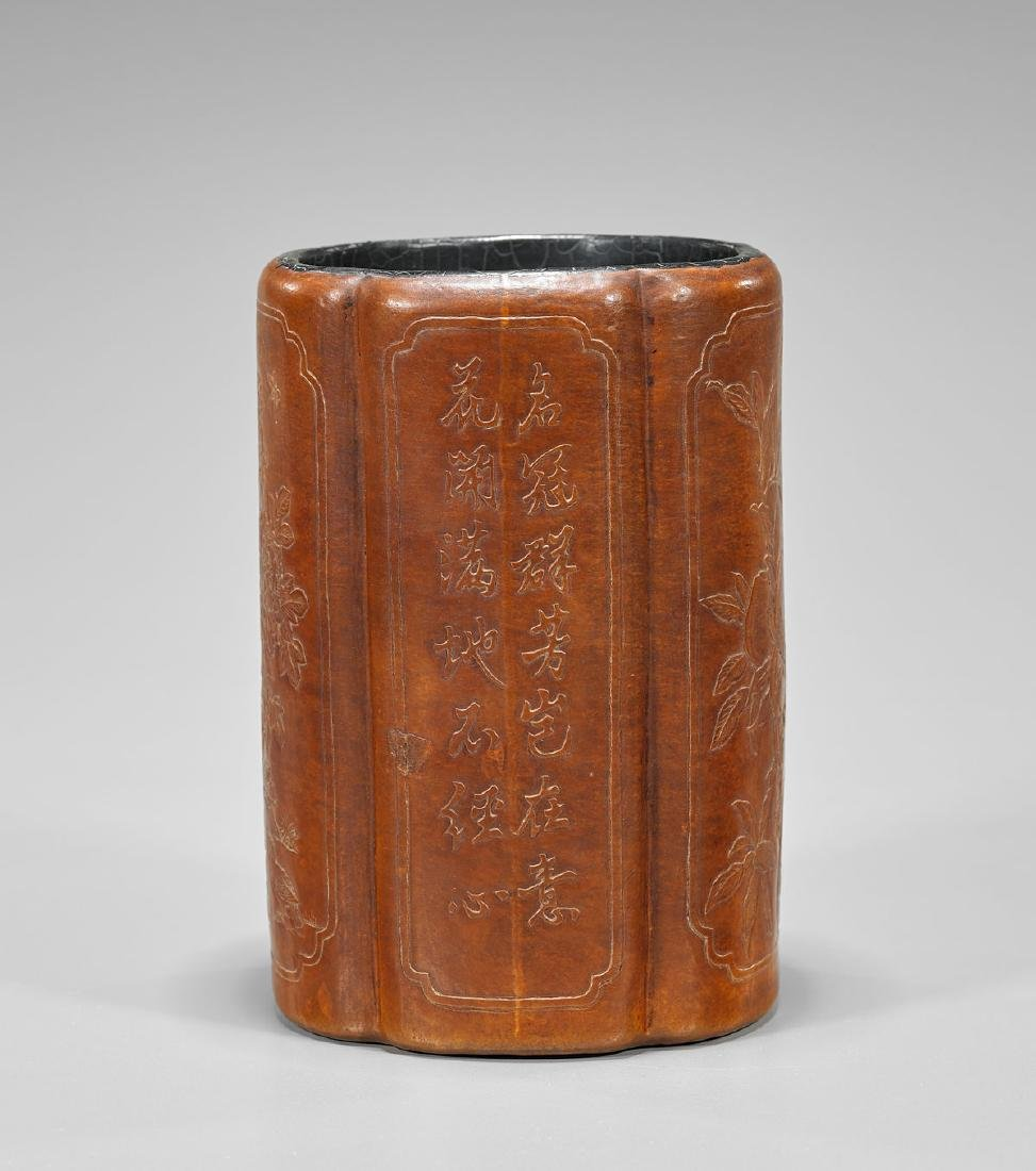 CHINESE MOLDED GOURD BRUSHPOT - 4