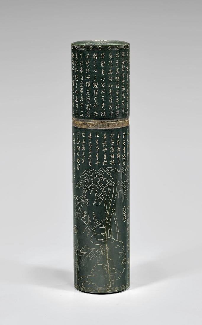IMPERIAL-STYLE SPINACH JADE EDICT SCROLL HOLDER