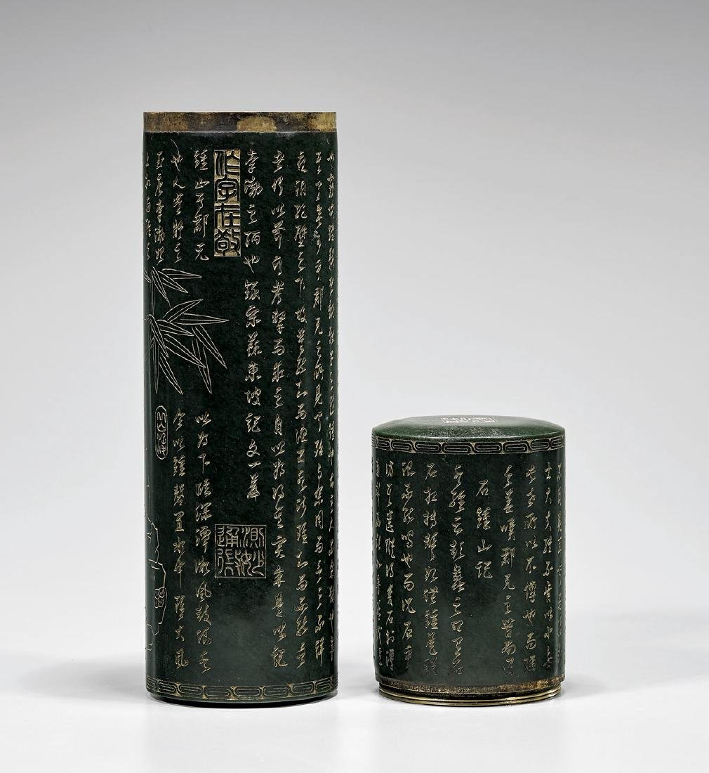 IMPERIAL-STYLE SPINACH JADE EDICT SCROLL HOLDER - 2