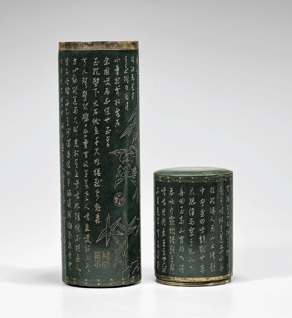 IMPERIAL-STYLE SPINACH JADE EDICT SCROLL HOLDER - 3