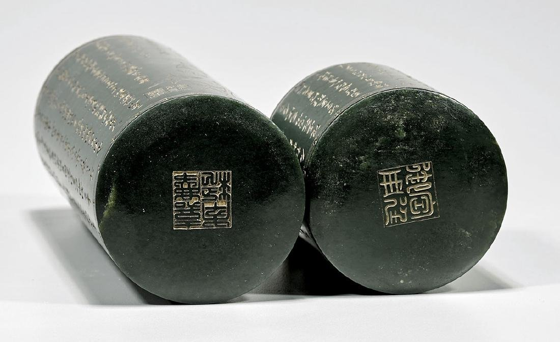 IMPERIAL-STYLE SPINACH JADE EDICT SCROLL HOLDER - 4