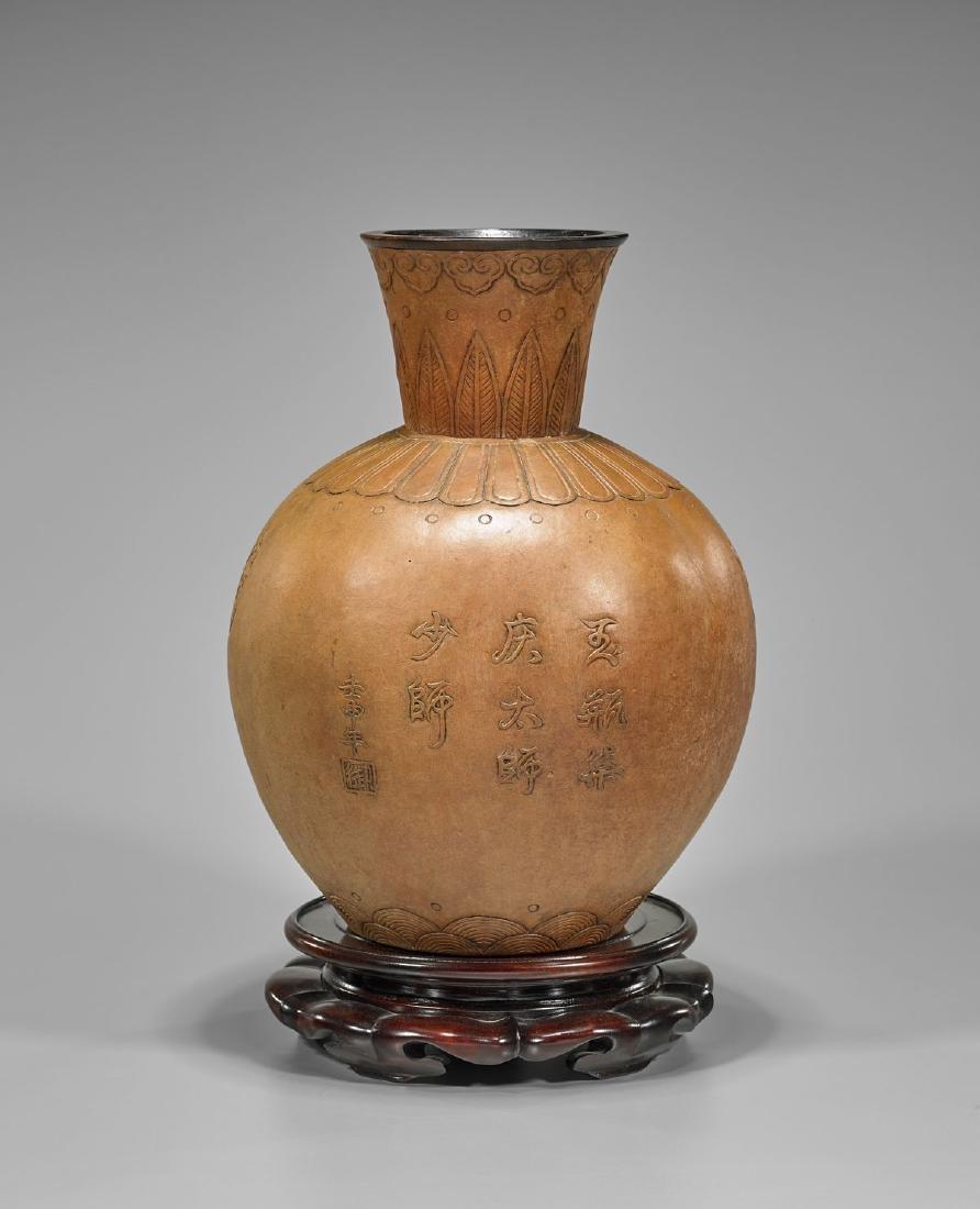 LARGE CHINESE MOLDED GOURD VASE - 2